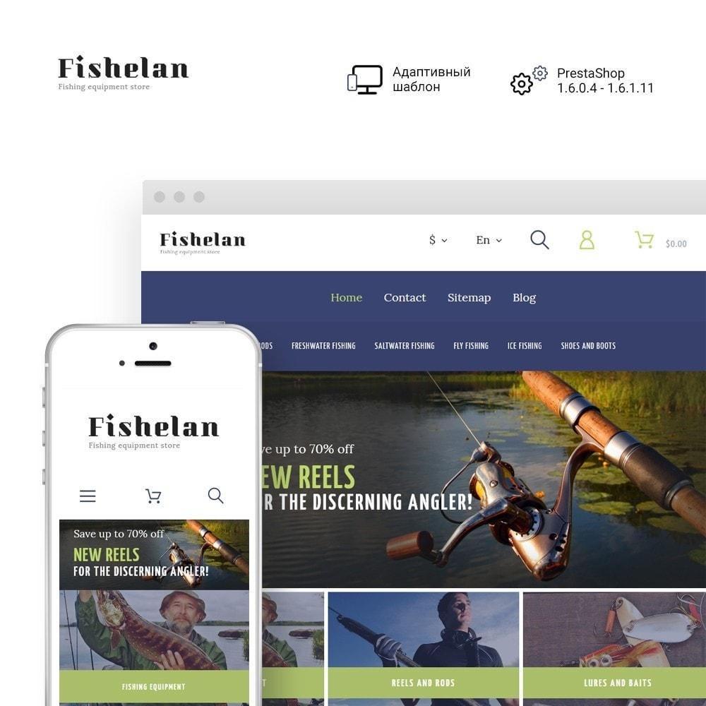 theme - Спорт и Путешествия - Fishelan - Fishing Equipment - 1