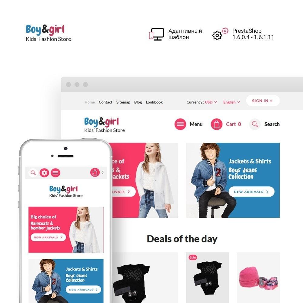 Boy&Girl - шаблон на тему детские товары