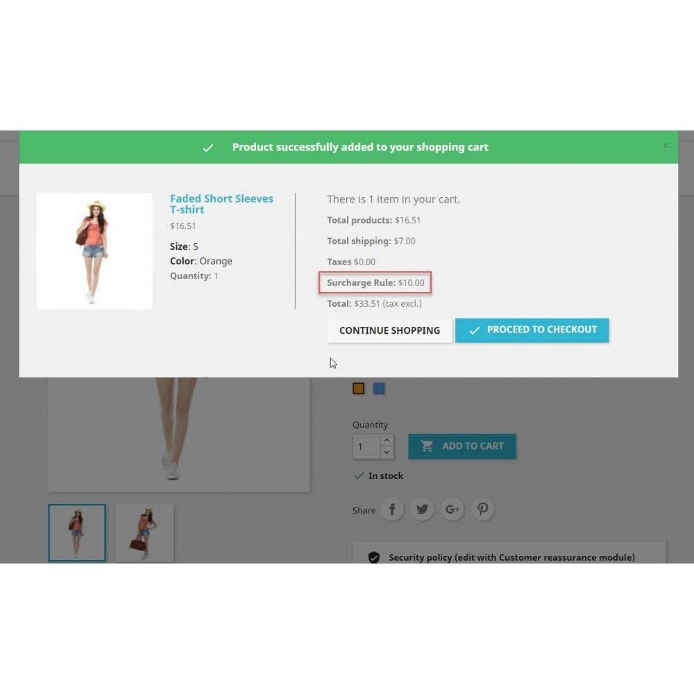 module - Pегистрации и оформления заказа - Small quantity surcharge - 3