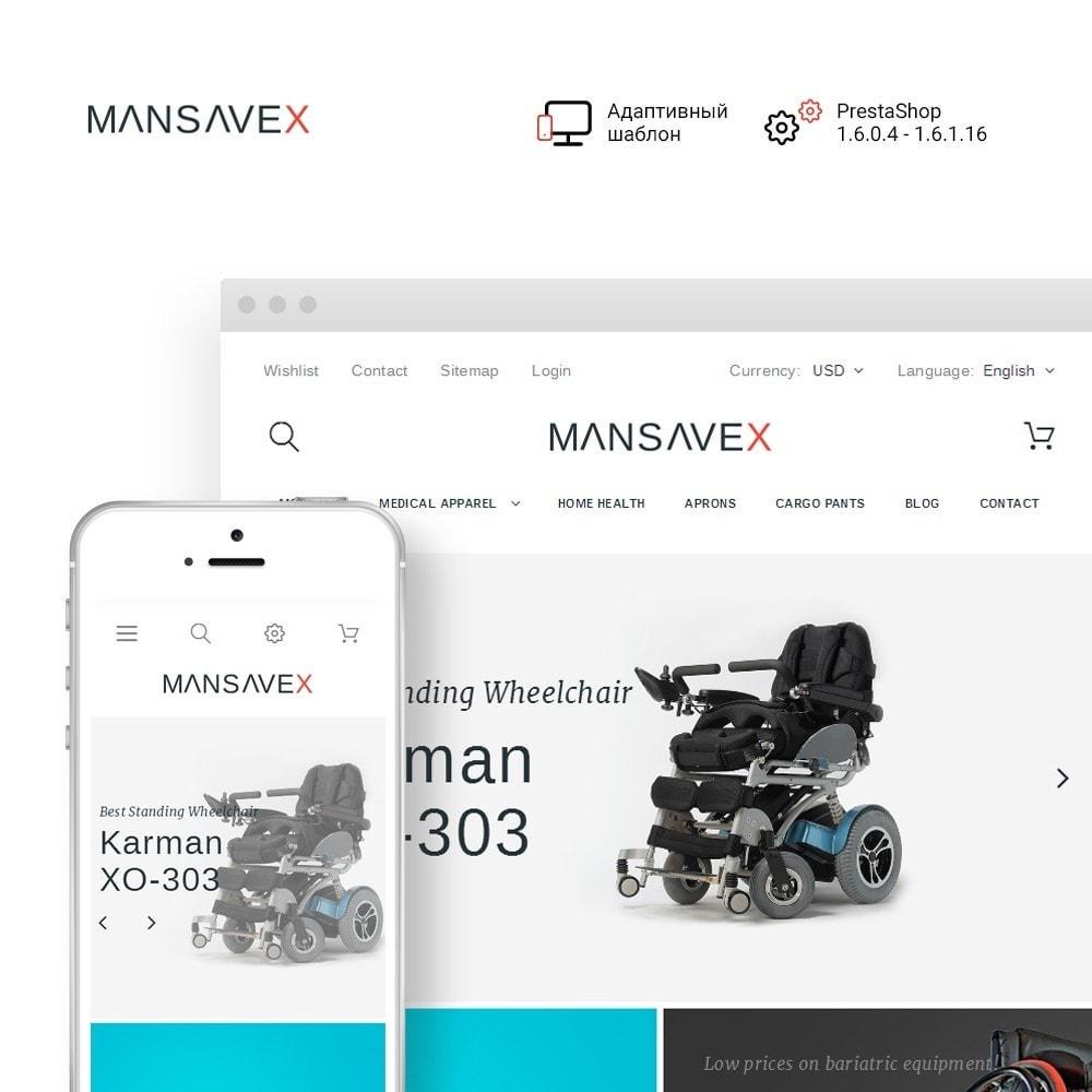 theme - Здоровье и красота - Mansavex - шаблон на тему медицинское оборудование - 1