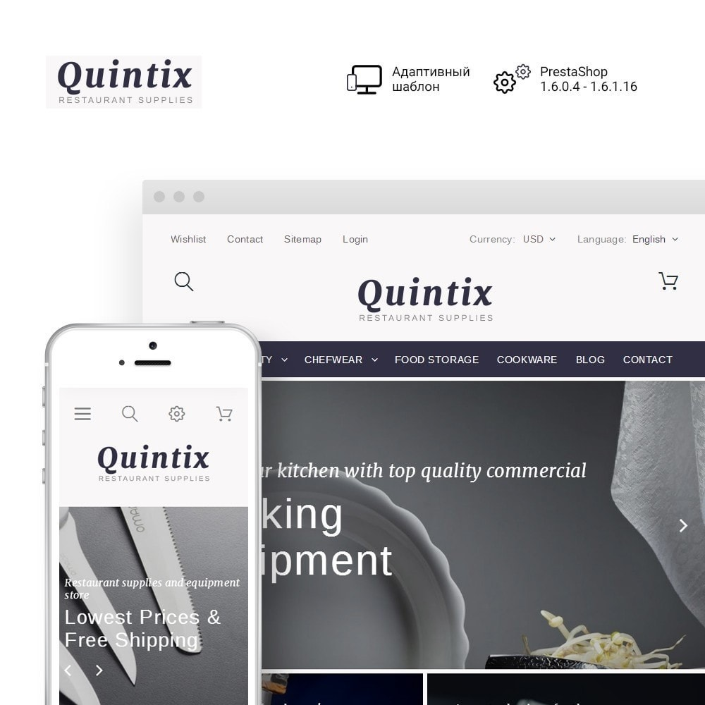 Quintix - Restaurant Supplies