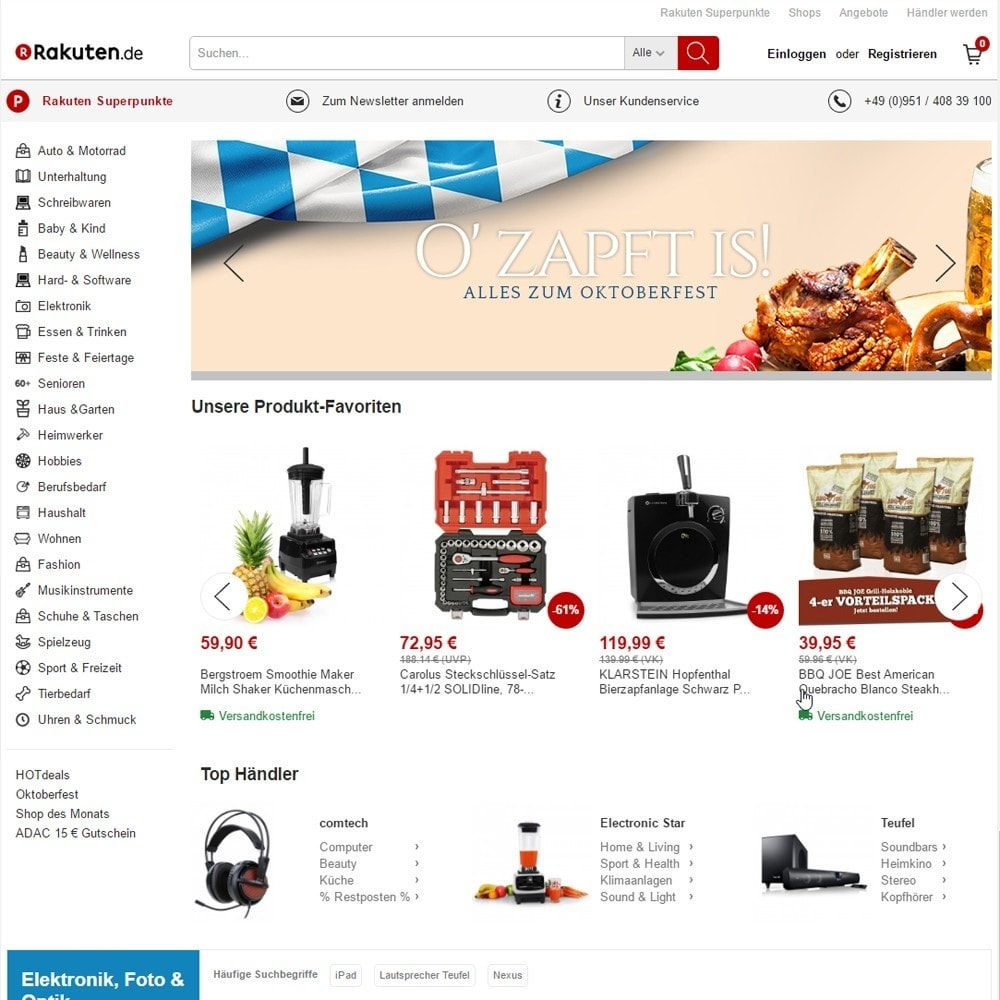 module - Marketplaces - Rakuten Connector - 2