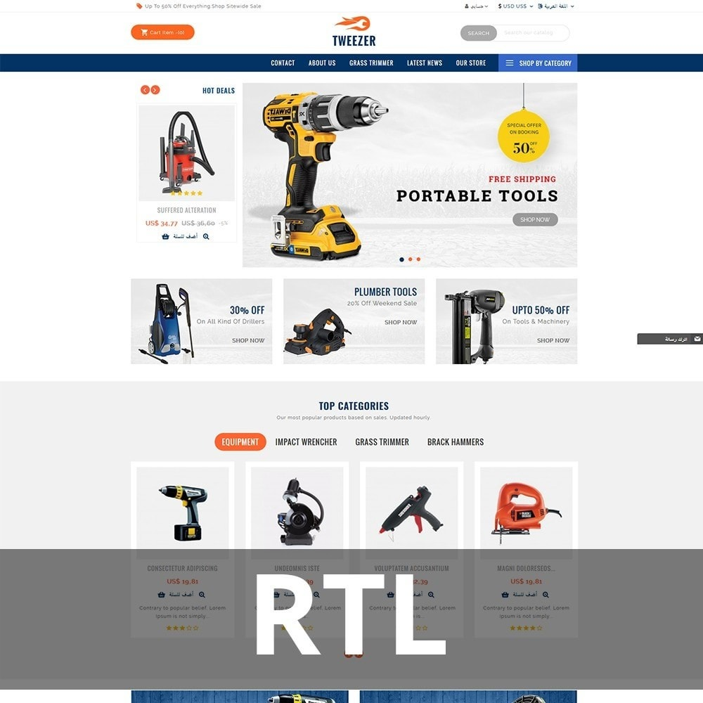 theme - Carros & Motos - Tweezer Tool Store - 7