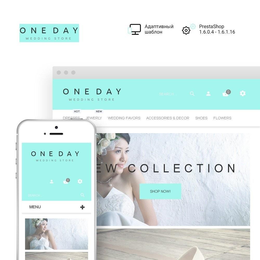 theme - Мода и обувь - One Day - шаблон на тему свадебный магазин - 1