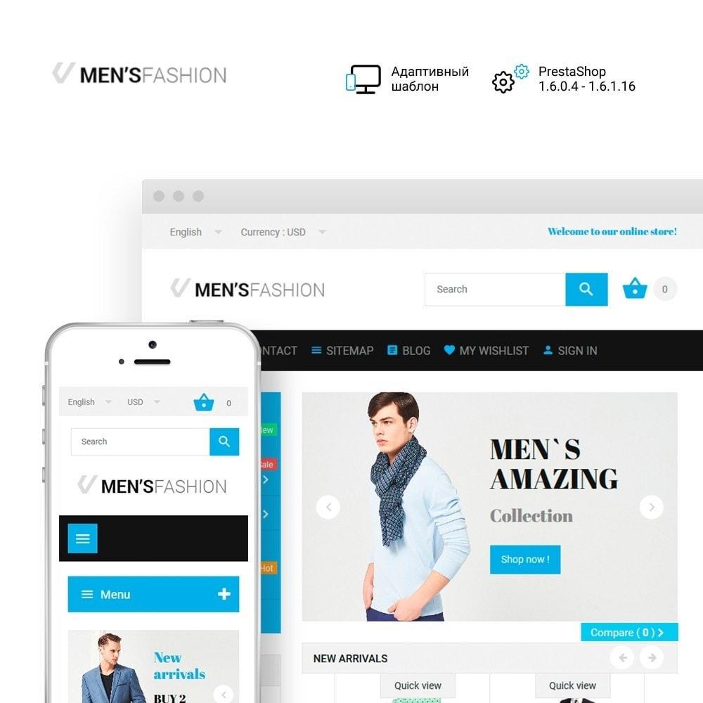 theme - Мода и обувь - Men's Fashion - шаблон на тему мужская мода - 1