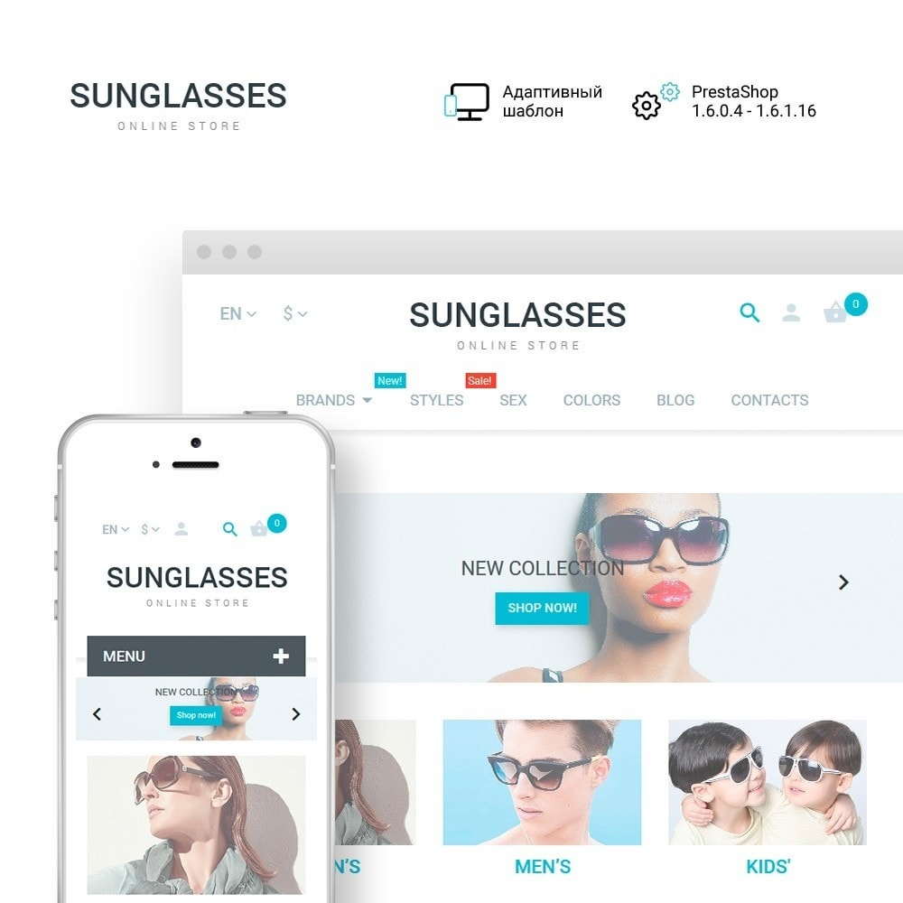 theme - Moda & Calzature - Sunglasses - 1