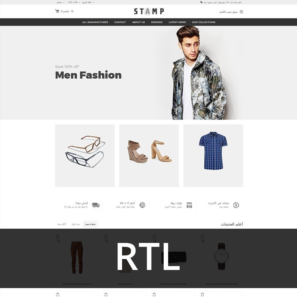 theme - Mode & Chaussures - Stamp Fashion Store - 3