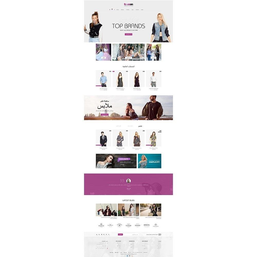 theme - Mode & Chaussures - Focuson Fashion Store - 8