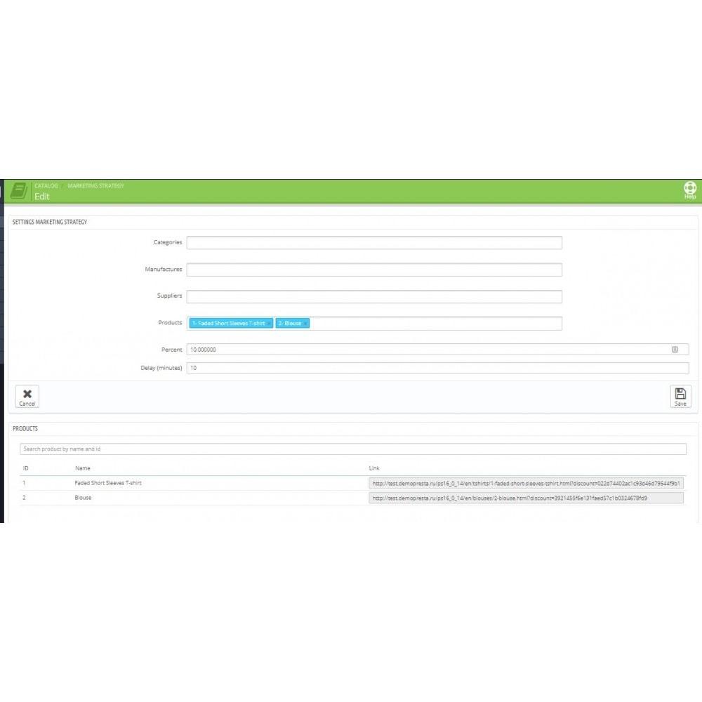 module - Акции и Подарки - Получить скидку на товар по ссылке - 2