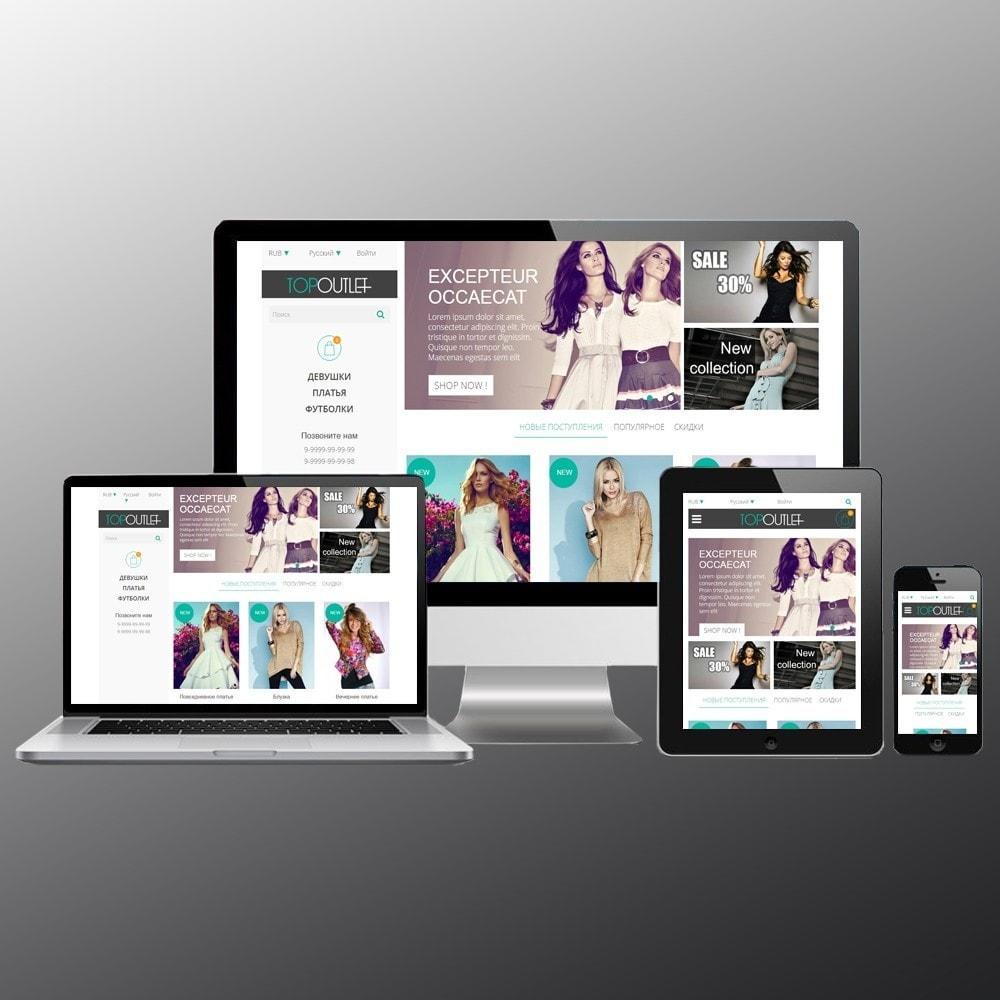 theme - Мода и обувь - Membrana магазин одежды - 1