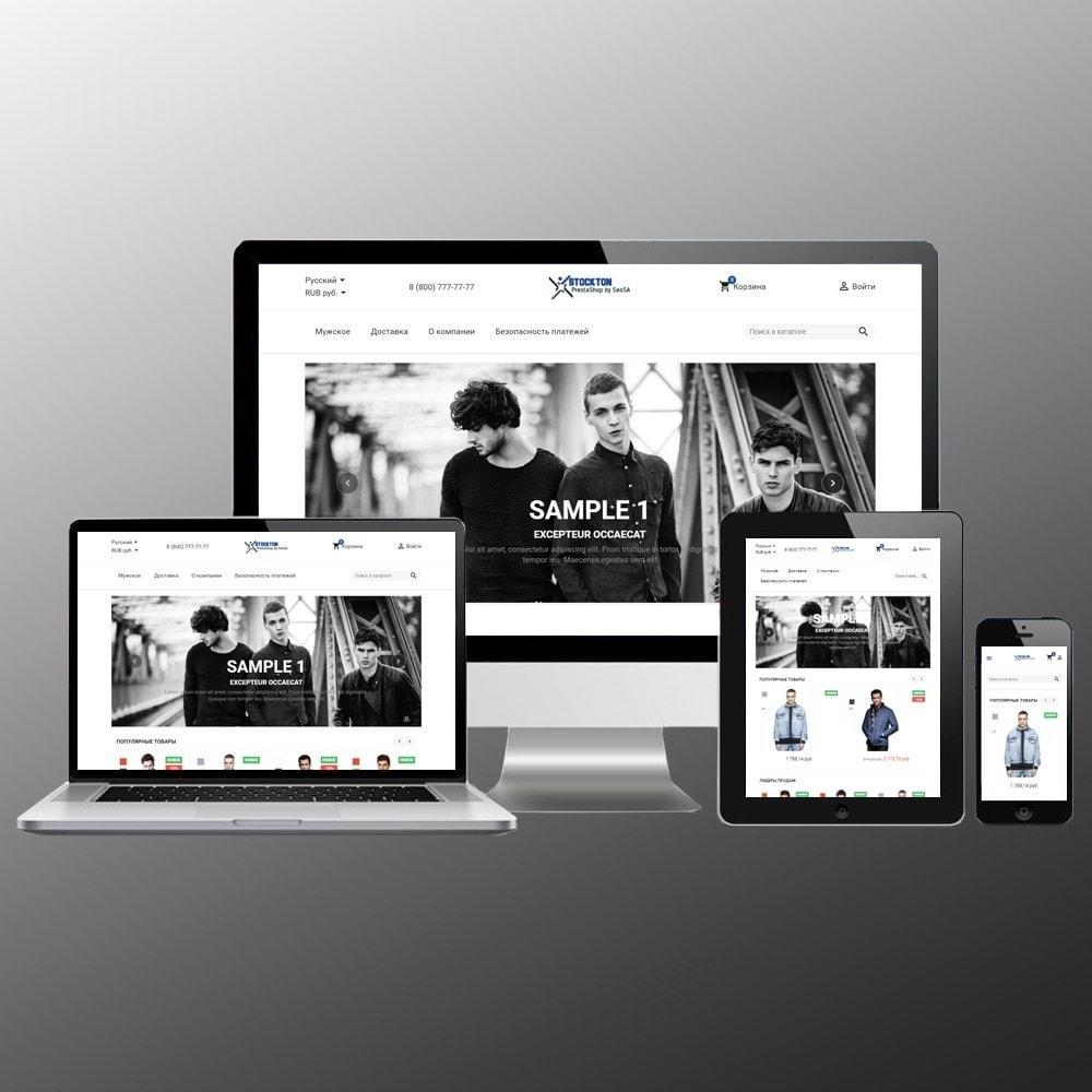 Интернет магазин одежды  и обуви