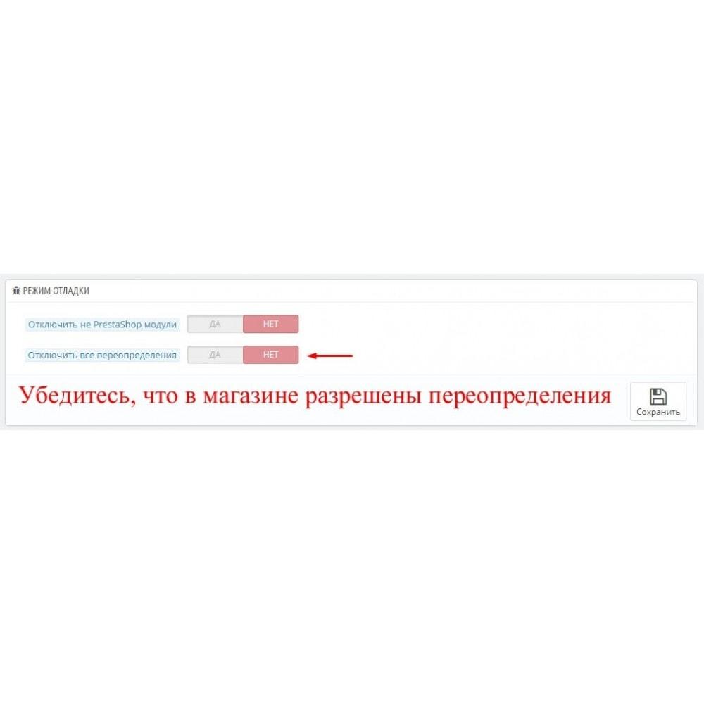 module - Естественная поисковая оптимизация - Удаление префикса языка - 2