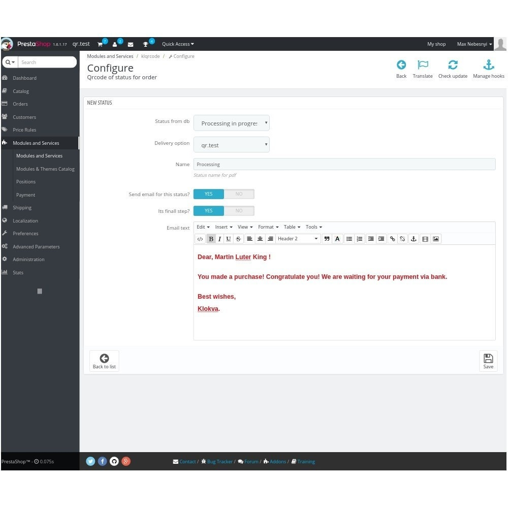 module - Подготовка и отправка - Delivery Automation QR-code - 1