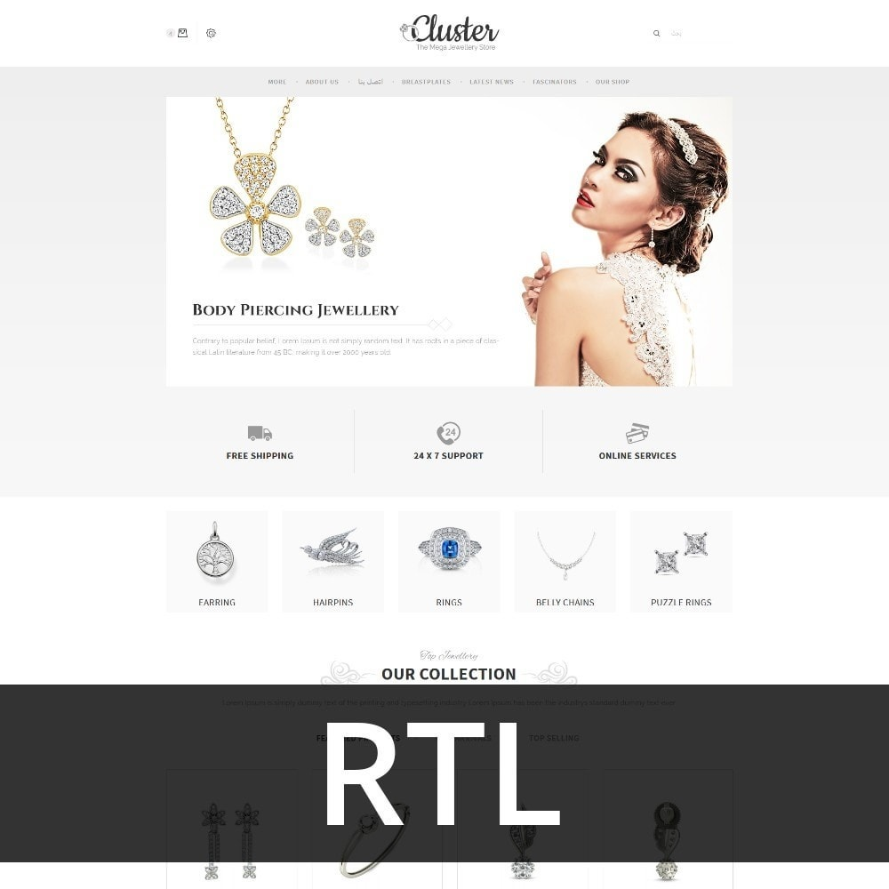 Cluster Jewellery Store