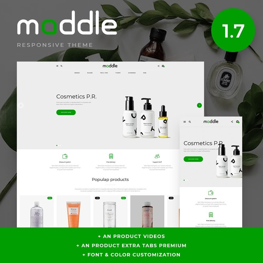Maddle Cosmetics