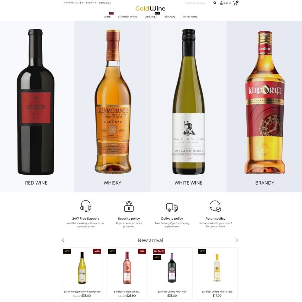 theme - Boissons & Tabac - Gold Wine Shop - 2