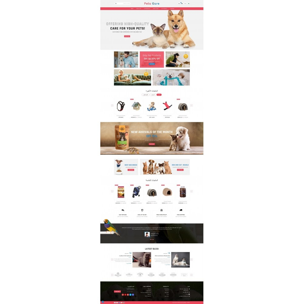 theme - Animais - Pets Care - Animals Store - 9